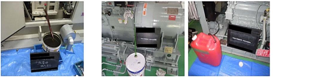 4.潤滑油、冷却水の成分分析