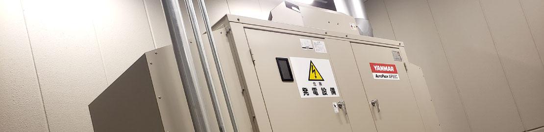 非常用発電機 点検・整備・模擬負荷試験